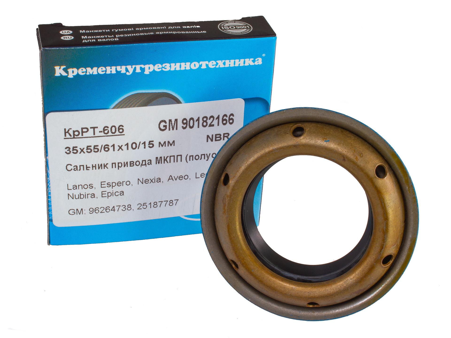 H16 1832 Wayne Individual Gasket and Oil Seal Replacement