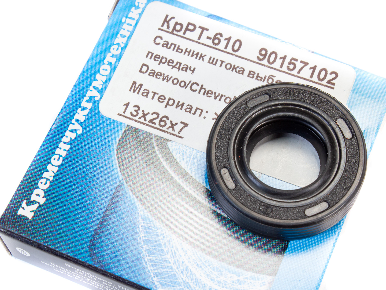 Precision 16X30X7 Seal